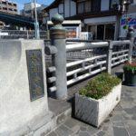 水前寺公園入口 (5)